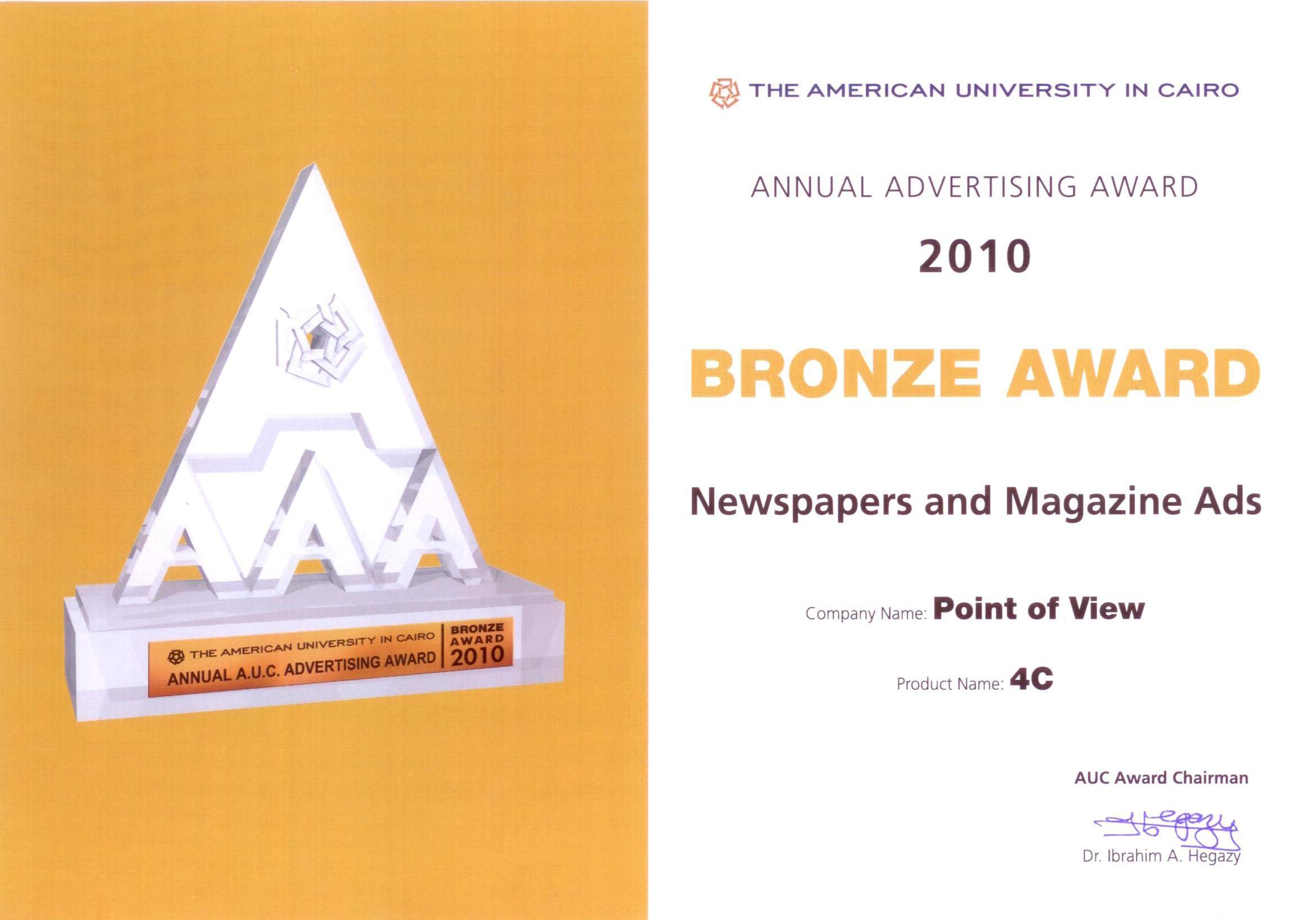 2010 AAAA