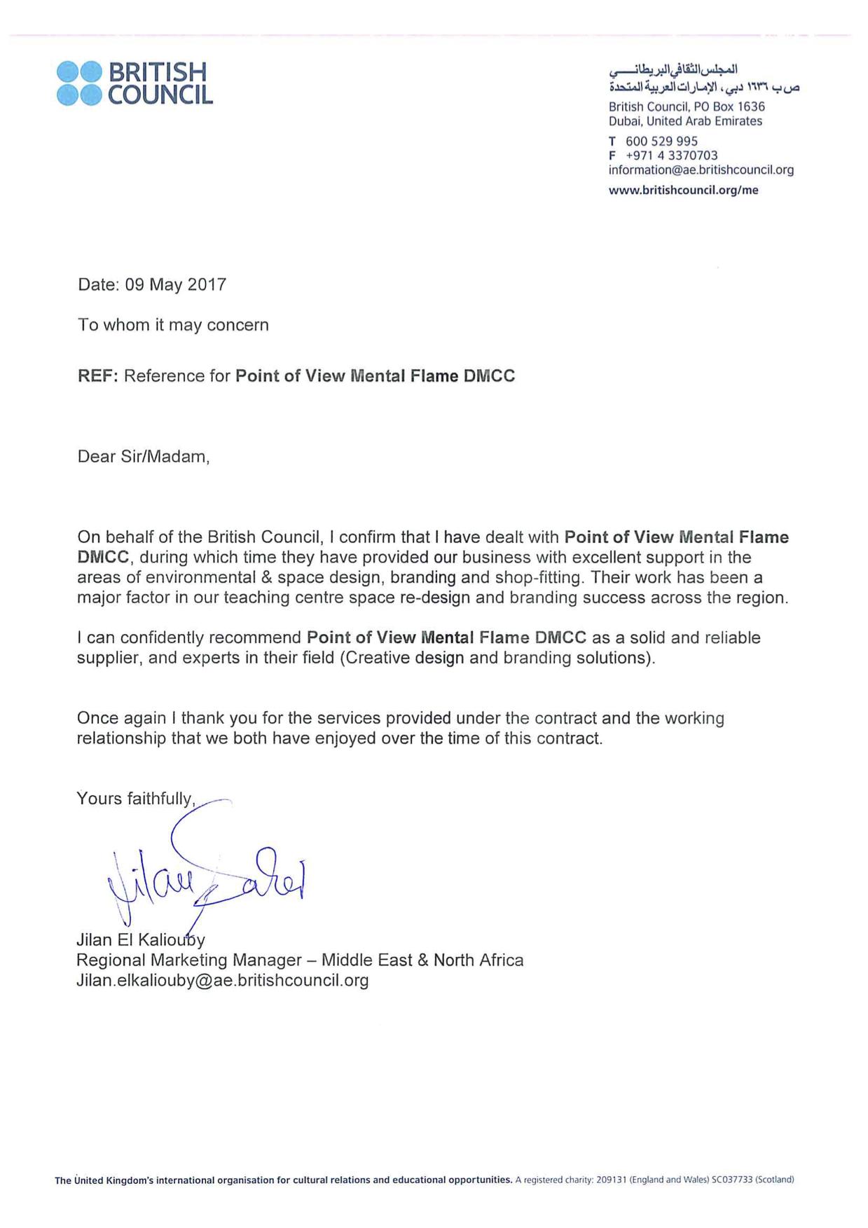 2017 British Council